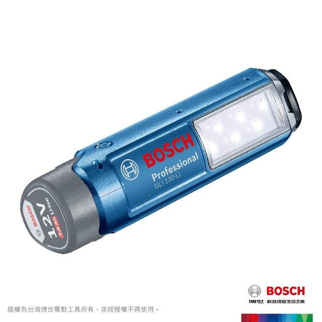 【BOSCH 博世】12V 鋰電照明燈-單機(GLI 120-LI)