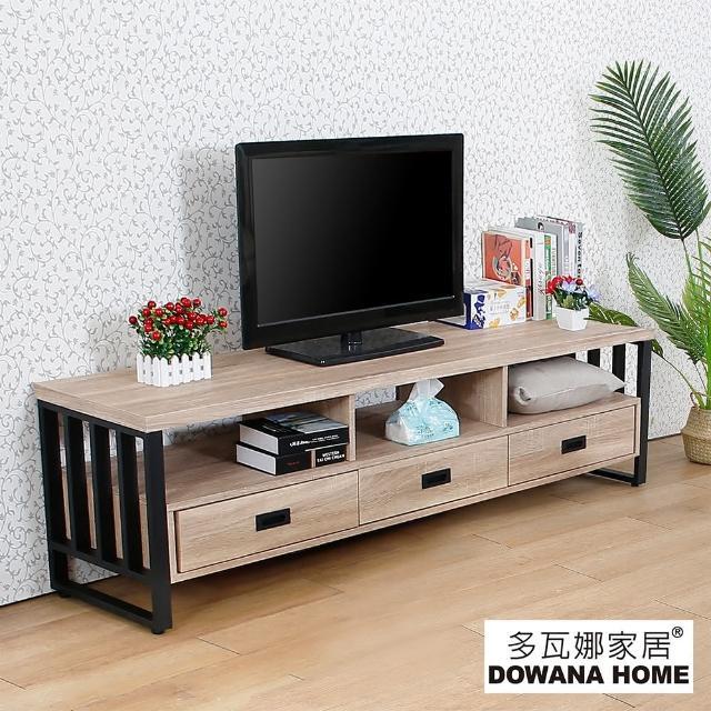 【日安家居】品味日式工業風6尺電視櫃/二色