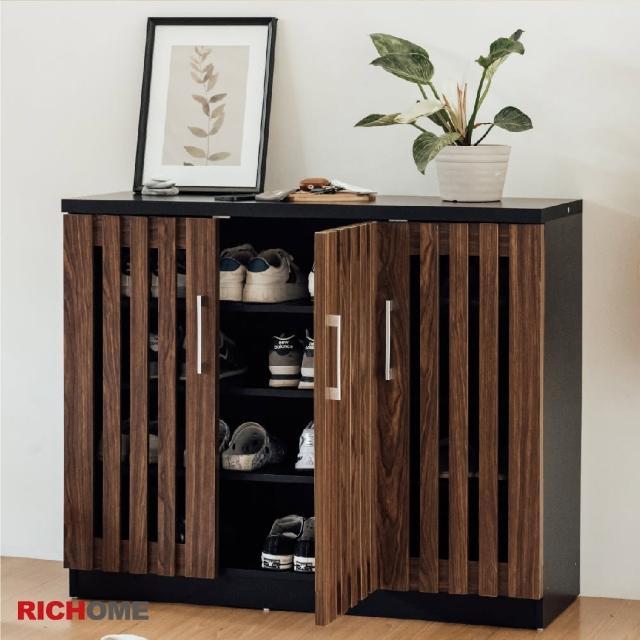 【RICHOME】英倫三門透氣鞋櫃