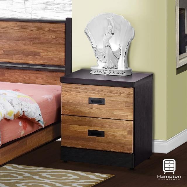【Hampton 漢妮】柏格納系列積層木床頭櫃(床頭櫃/二抽櫃)