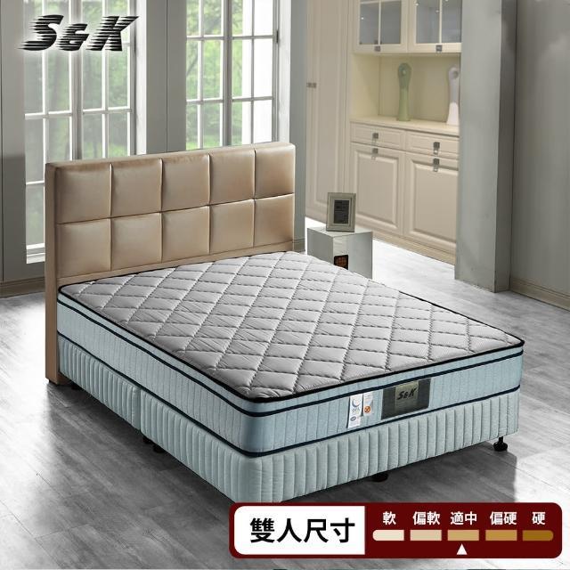 【S&K】3M防潑水高蓬度+記憶膠 獨立筒床墊-雙人5尺