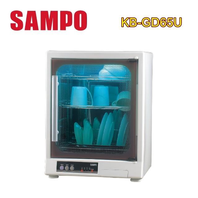 【SAMPO 聲寶】三層紫外線烘碗機-福利品(KB-GD65U)