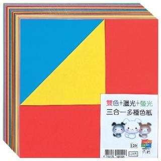 【天燕】NO.12002 雙色+臘光+螢光三合一多種色紙(35k)