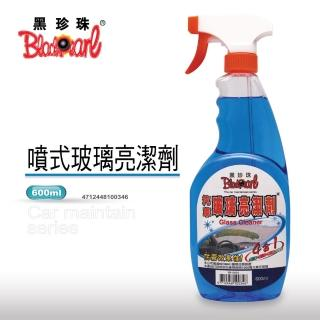 噴式玻璃清潔劑(600ml)