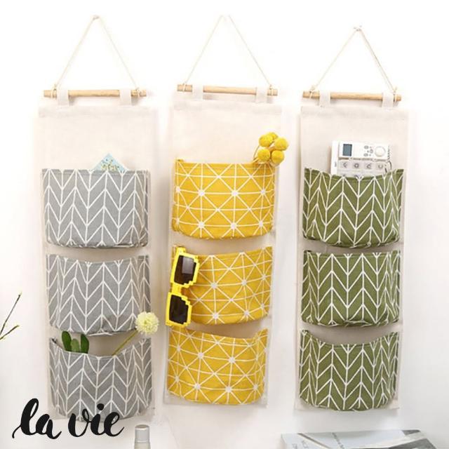 【La Vie】三層懸掛式棉麻防水收納袋雜物儲物袋(三色可選)