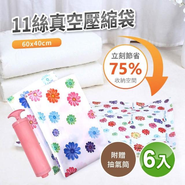 【阿莎&布魯】衣物真空壓縮袋6入 送-專用幫浦1支(60X40cm)