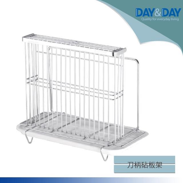 【DAY&DAY】桌上型刀柄砧板架(ST3215-1)