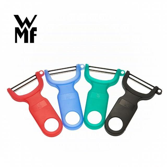 【WMF】Y型削皮器(混色)