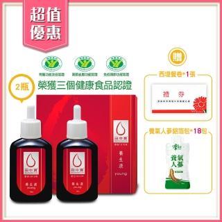 【中天生技】田中寶養生液180ml搭乳酸菌1盒(加贈西堤餐卷x1張)