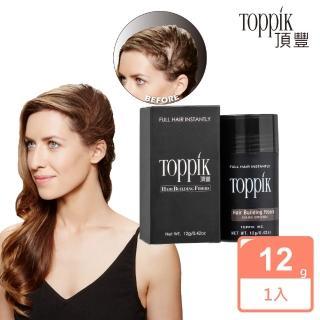 【頂豐Toppik】增髮纖維12g(9色可選)
