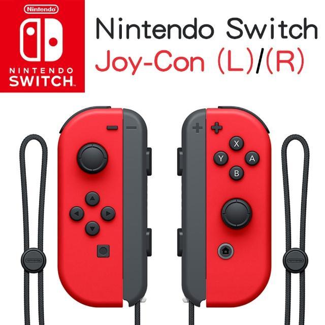 【Nintendo 任天堂】Joy-con 左右手把(紅色)