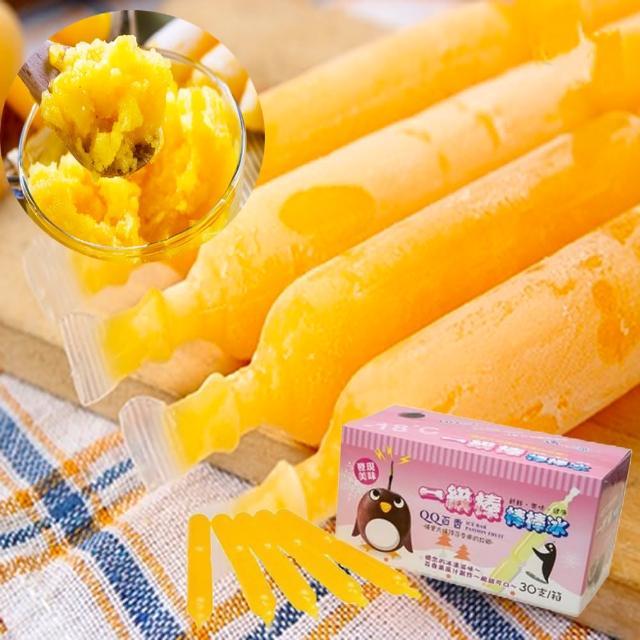 【亞源泉】古早味 埔里百香果生產合作社 冰棒30支 1盒(古早味 百香果 冰棒)