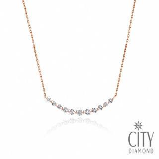 【City Diamond 引雅】18K鑽石微笑50分排鑽伸縮項鍊-雙色任選(東京Yuki系列)
