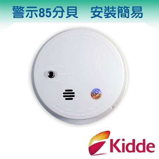 【美國kidde】住宅用火災警報器/住警器/附9v備用電池(i9040)
