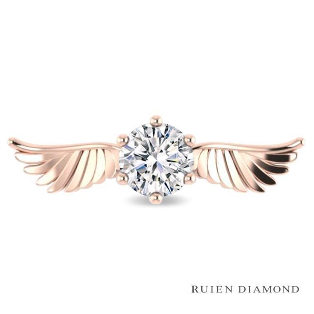 【RUIEN DIAMOND 瑞恩鑽石】GIA50分 3EX D VVS1(18K白金 鑽石戒指)