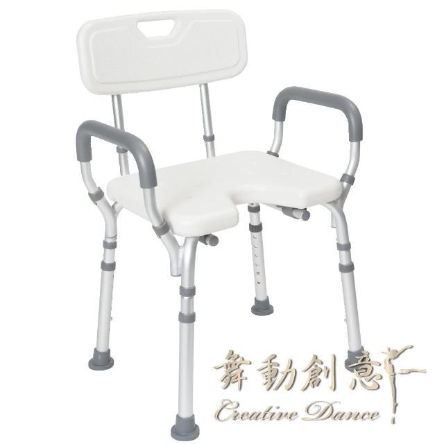 【舞動創意】輕量化鋁質可昇降浴室防滑洗澡椅(扶手升級版)