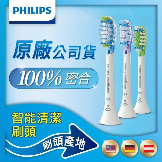 【Philips 飛利浦】Sonicare DC Smart綜合刷頭三入組 HX9073/15(清潔/護銀/美白各1支-白)