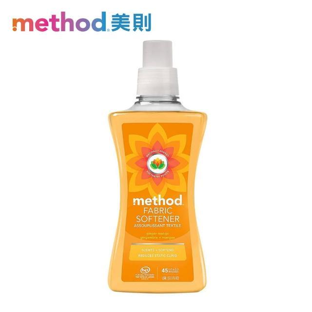 【method 美則】智慧環保衣物柔軟精(夏日甜心)