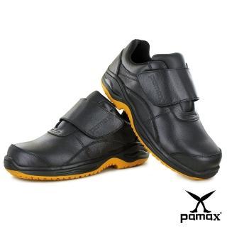 【PAMAX 帕瑪斯】防穿刺高抓地力機能安全鞋(銀纖維鞋墊、黏貼式/PA75302HP)