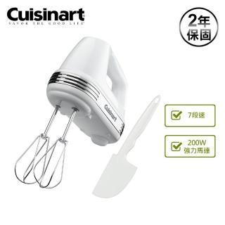 【美國Cuisinart美膳雅】200W七段速專業手持攪拌機 HM-70TW(附攪拌器、打蛋器、抹刀)