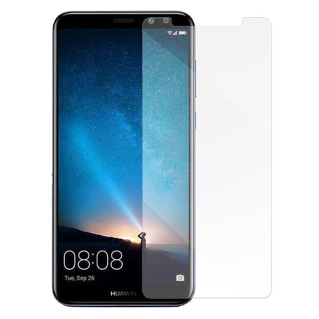【阿柴好物】Huawei Nova 2i(9H钢化玻璃保护贴)