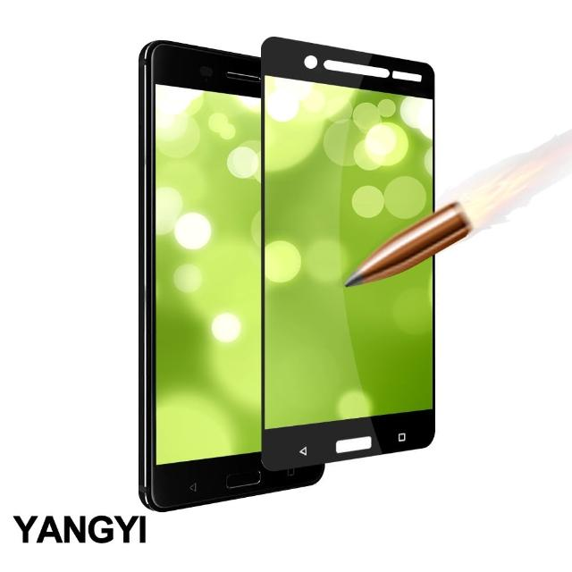 【YANG YI 揚邑】Nokia 5 5.2吋 滿版鋼化玻璃膜弧邊防爆保護貼(黑色)