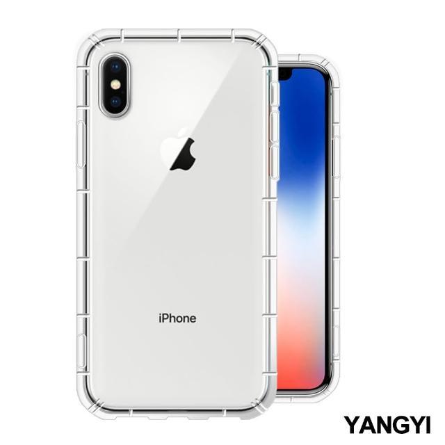 【YANG YI 揚邑】Apple iPhone X 5.8吋 氣囊式防撞耐磨不黏機清透空壓殼