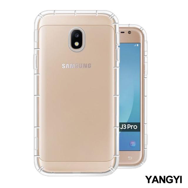 【YANG YI 揚邑】Samsung Galaxy J3 Pro 5吋 氣囊式防撞耐磨不黏機清透空壓殼