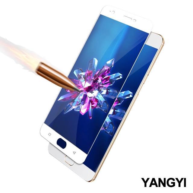 【YANG YI 揚邑】OPPO A57 5.2吋 滿版鋼化玻璃膜3D弧邊防爆保護貼(白色)