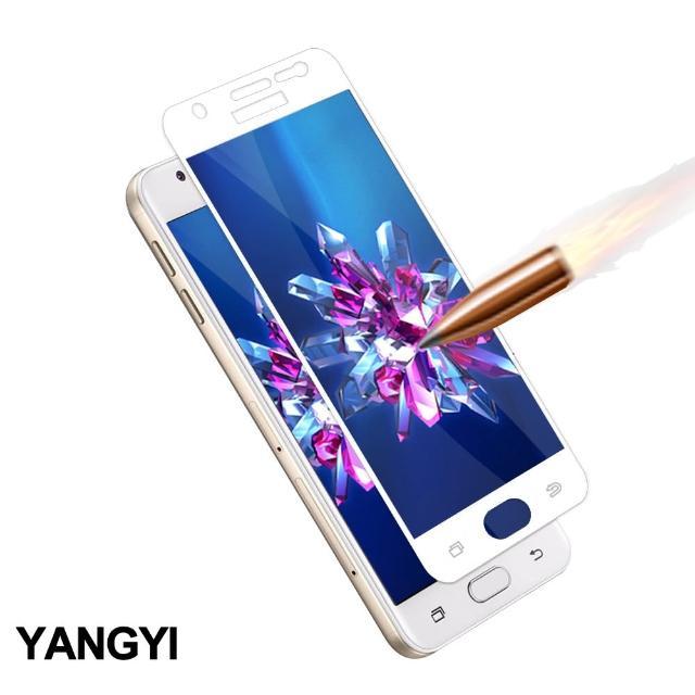 【YANG YI 揚邑】Samsung Galaxy J7 Prime 5.5吋 滿版鋼化玻璃膜弧邊防爆保護貼(白色)