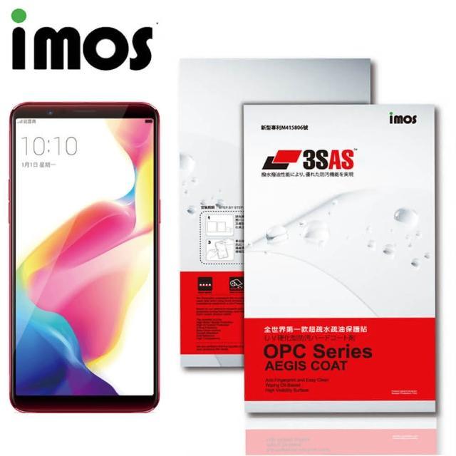 【iMos】OPPO R11s(3SAS 疏油疏水 螢幕保護貼)