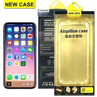 【NEW CASE 防摔超進化】iPhone X/XS(氣墊空壓殼)