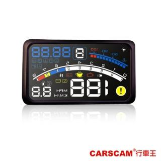 【CARSCAM】四彩 HUD多功能抬頭顯示器