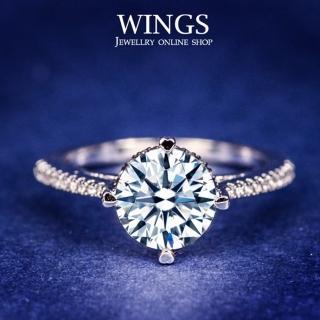 【WINGS】摯愛情真 頂級八心八箭方晶鋯石擬真鑽戒 聖誕(擬真鑽 八心八箭 鑽 禮物)