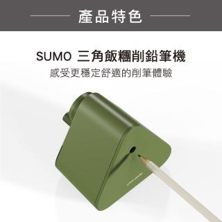 【urban prefer】SUMO 三角飯糰削鉛筆機(三角重心穩固免固定器/自動進退筆)