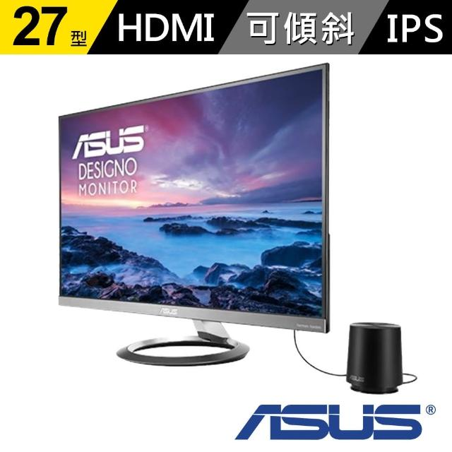 【ASUS 華碩】MZ27AQ 27型IPS 2K超薄無邊框液晶顯示器(內附外接式重低音喇叭)