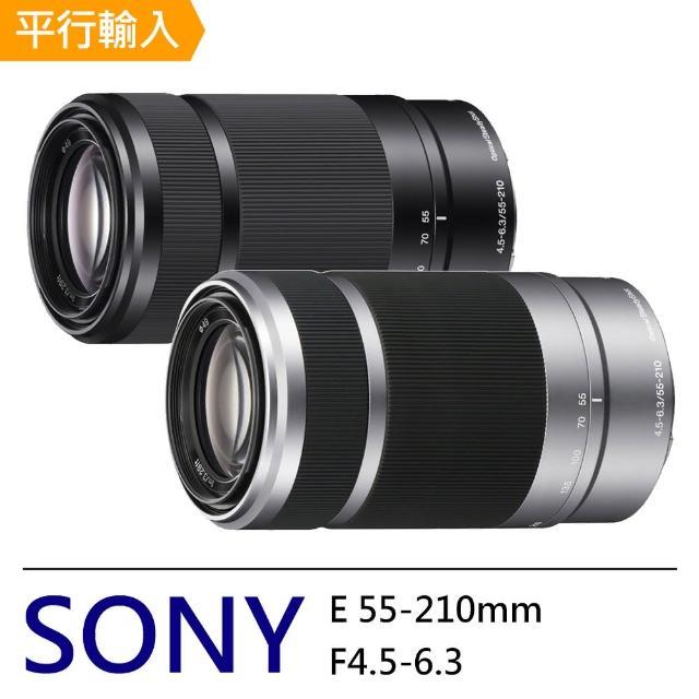 【SONY 索尼】E 55-210mm F4.5-6.3 OSS望遠變焦鏡頭(平行輸入)