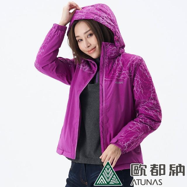 【ATUNAS 歐都納】女款防水單件式科技纖維保暖外套(透氣/快乾/防風/舒適/刷毛A-G1745W紫紅)