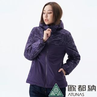 【ATUNAS 歐都納】女款防水單件式科技纖維保暖外套(透氣/快乾/防風/舒適/刷毛A-G1745W藍紫)