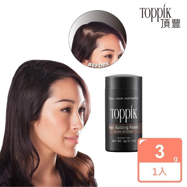 【頂豐Toppik】增髮纖維旅行組3g(黑、黑棕、淺棕)