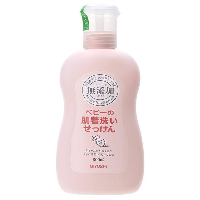 【MIYOSHI】無添加嬰幼兒衣物洗衣精800ml/