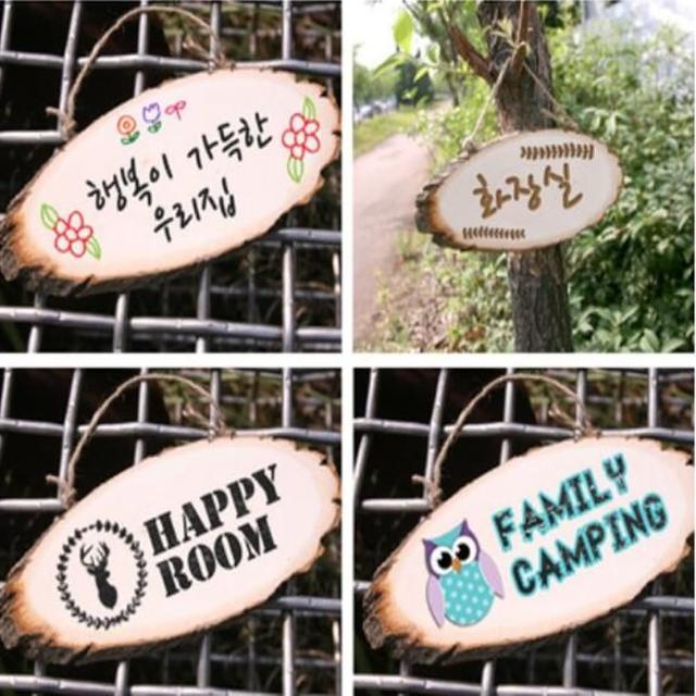 【May Shop】露營裝飾用原木門牌DIY   告示牌