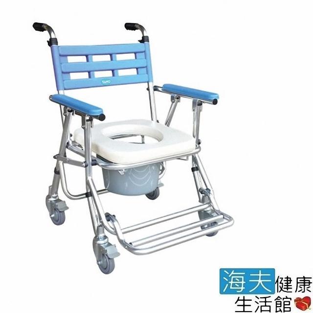 【YAHO 耀宏 海夫】YH121-3 鋁合金收合式 附輪 便器椅 便盆椅 有輪 高低可調