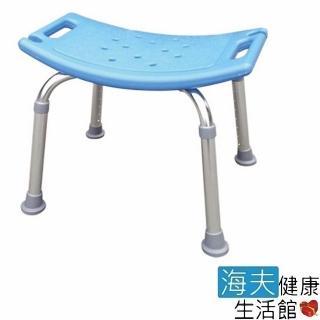 【YAHO 耀宏 海夫】YH122 八段可調式 鋁合金洗澡椅(無靠背)