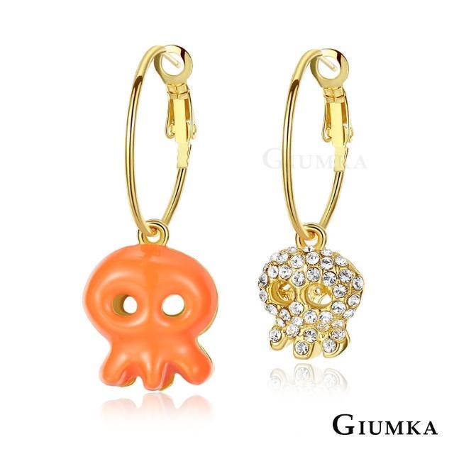 【GIUMKA】骷髏小精靈 耳勾式耳環 精鍍正白K MF07005