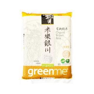 【米樂銀川】銀川有機糙米(2kg)/