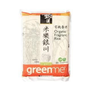 【米樂銀川】銀川有機香米(2kg)