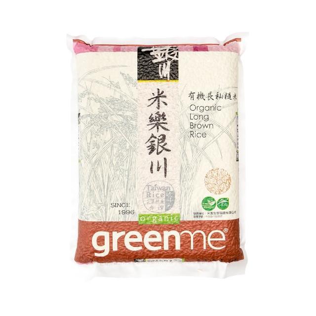 【米樂銀川】銀川有機長秈糙米(2kg)