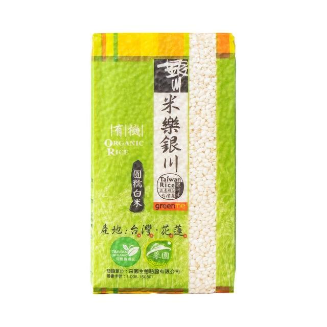 【米樂銀川】銀川有機圓糯白米(600g)