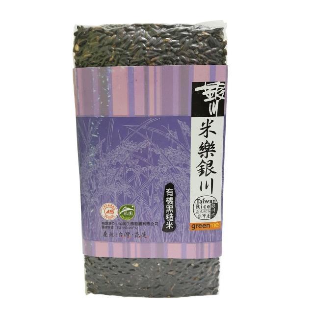 【米樂銀川】銀川有機黑糙米(黑米)(900g)